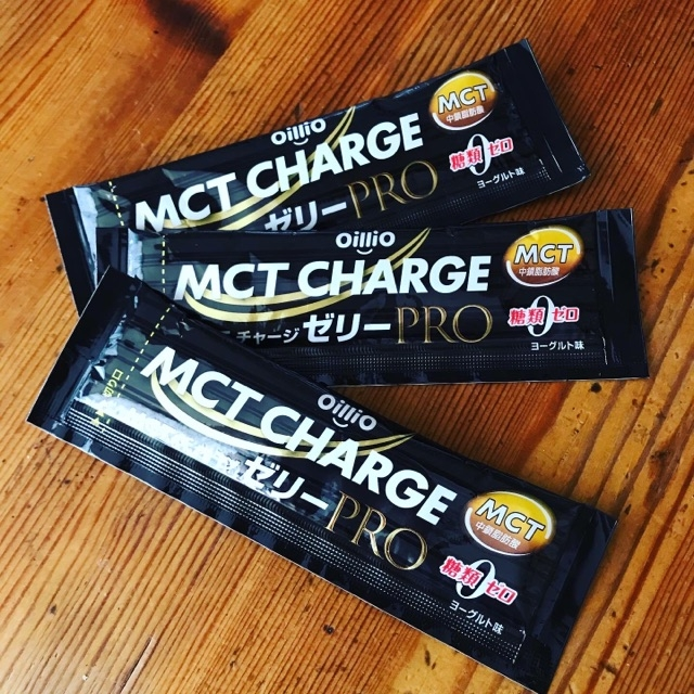 MCT CHARGE ゼリー PRO